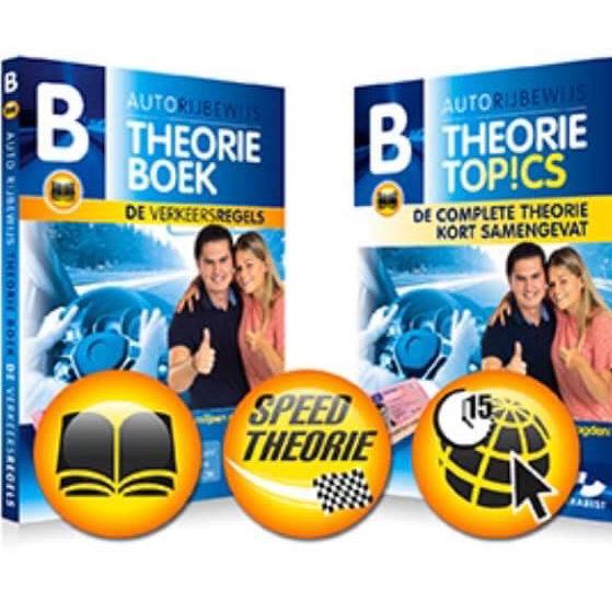 Theorie B